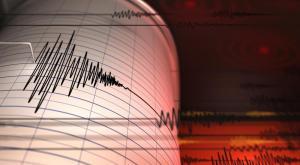 تسجيل حدوث زلزال في منطقة بألمانيا